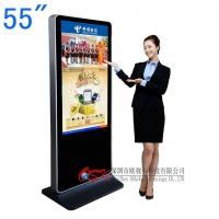 55寸落地式触摸网络安卓广告机 立式触摸查询一体机 无线Wi