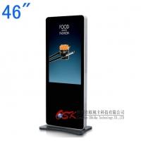 46寸超薄圆角落地式广告机LD-4602-B 视频广告插播