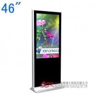 46寸网络安卓版落地式广告机LD-4604-A 立式广告机双