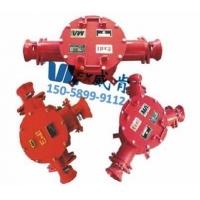 BHG1-200/10-3G高压接线盒