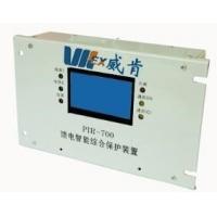 PIR-700型馈电智能保护装置