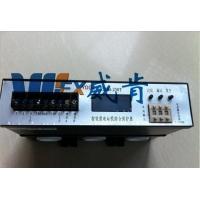 ZJDB-250T电动机保护器