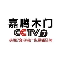 重庆嘉腾门业有限公司