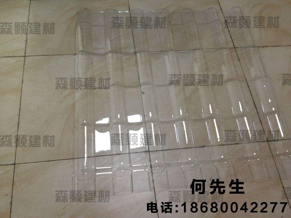 树脂透明瓦 树脂瓦型透明瓦 树脂瓦型pc透明瓦