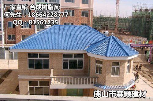 内蒙古树脂瓦,屋顶瓦,平改坡工程用瓦 施工简便节约成本 厂家