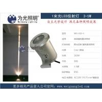 新款3/5W 一束光聚光窄光束LED投光灯光束灯