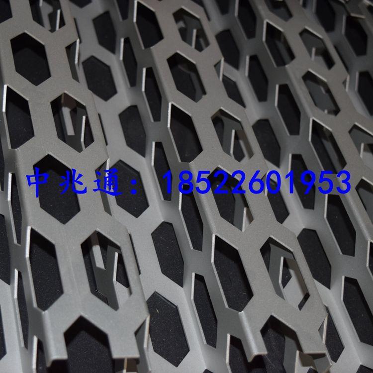 天津中兆通打造奥迪展厅外立面穿孔/冲孔铝板