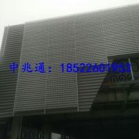 华北最佳供应奥迪接车雨棚吊顶铝孔板