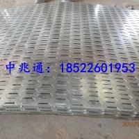 天津穿孔铝单板