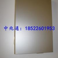 铝合金吊顶材料