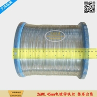 钢筋扎丝批发电镀锌铁丝普通铁丝26#0.43mm到0.46m