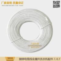 正品承诺镀锌铁丝扎线 包塑铁线绑线带扁铁芯包胶捆绑扎带扁形0