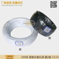 惊爆低价批发0.55电镀锌铁丝扎线 200米扎丝电缆标牌扎带