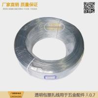 新款上市透明包胶扎线 pvc圆扎线环保扎线包胶铁线铁丝线包皮