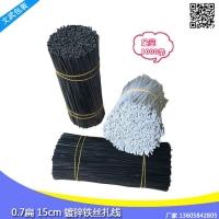 限时抢购绑枝电镀锌铁丝包塑 园林绑葡萄扎带月季绑枝条用的扎丝