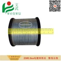 商家推荐镀锌扎丝建筑断扎丝 锌丝捆绑丝铅丝0.9毫米20号钢