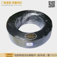 正品保障铁扎线 圆形丝包塑胶铁线过塑扎丝绑线爬藤铁丝魔术扎带