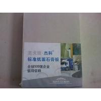 杰科石膏板13622161588董