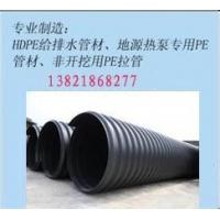 HDPE钢带增强螺旋管天津唐山内蒙古生产厂家