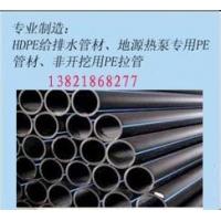 天津渤海地源热泵专用PE管材