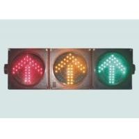 交通信号灯,机动方向信号灯,森韵电子,LED机动信号灯
