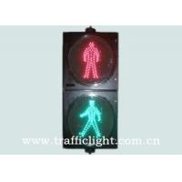静态人行交通灯,交通灯,人行横道信号灯,人行交通信号灯