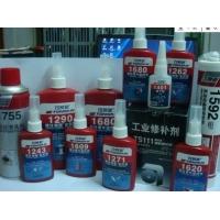 TS113钢质修补剂
