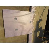 外墙保温材料/外墙保温材料供应 众鑫源