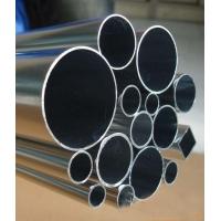 供应各种口径铝管铝合金圆管方管