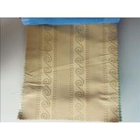 工程窗帘布便宜的提花窗帘