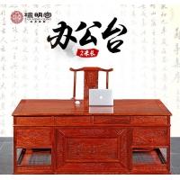 檀明宫红木家具紫檀花梨书桌办公桌
