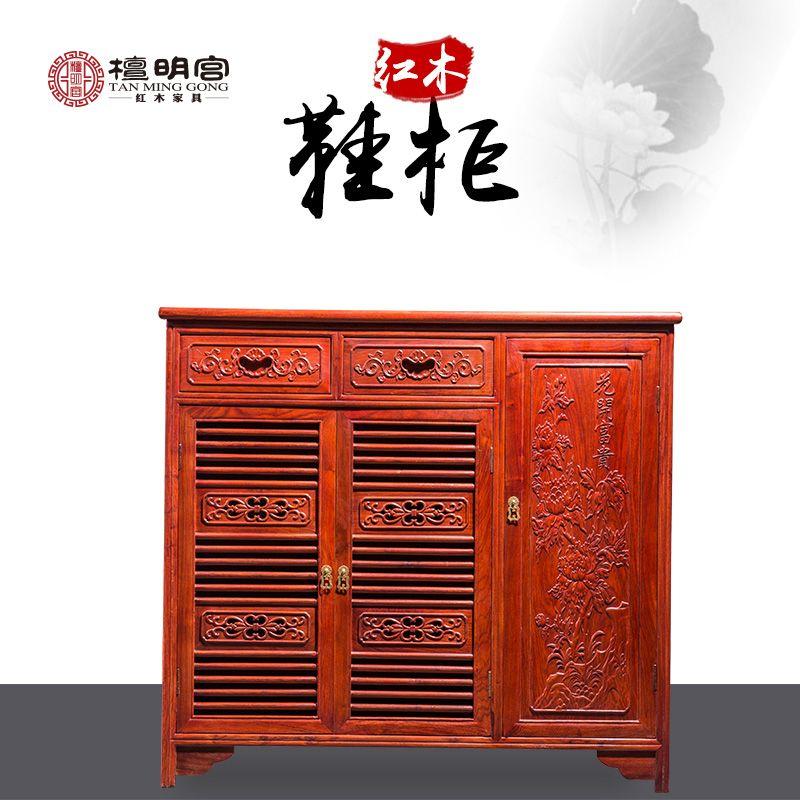 檀明宫红木家具刺猬紫檀三门鞋柜