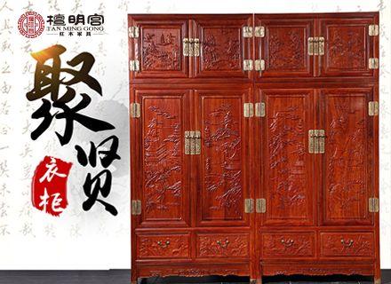 檀明宫刺猬紫檀红木家具四门衣柜
