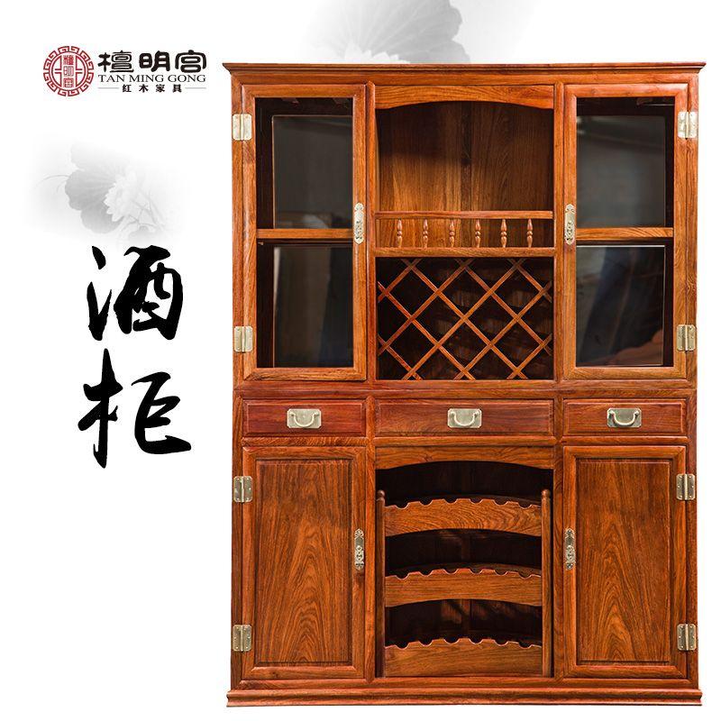 檀明宫中式红木家具酒柜