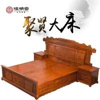 檀明宫红木家具紫檀花梨木大床 1.8米实木婚床