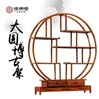 檀明宫刺猬紫檀红木博古架