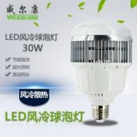 LED大功率球泡灯30W风冷球泡灯仓库厂房工矿灯节能灯