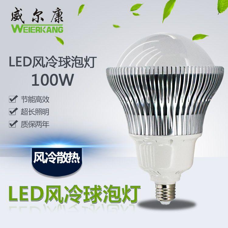 LED大功率球泡灯100W风冷灯工棚灯仓库厂房灯节能