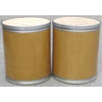SRF-750P热固性粉末涂料用feve氟碳树脂