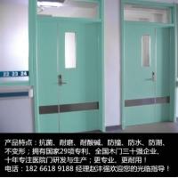 花开富贵医院专用门HS-11医院专用门