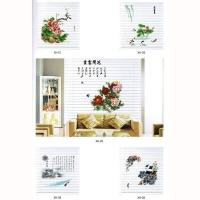 南京50mm印花铝合金百叶窗-南京鑫泰海克拉丝窗帘厂