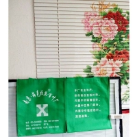 印花木百叶窗-南京鑫泰海克拉丝窗帘厂