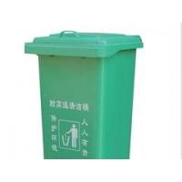 玻璃钢垃圾桶图片 山东省价格适中的玻璃钢垃圾箱供应