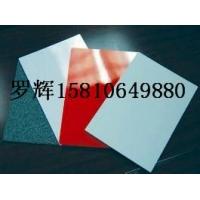 氟碳JV/654.2无机洁净板