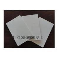 北京硅酸钙板厂、销售防火GB/T硅酸钙板