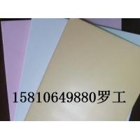 供应无机预涂板  北京天太JV/T56洁净外挂墙板