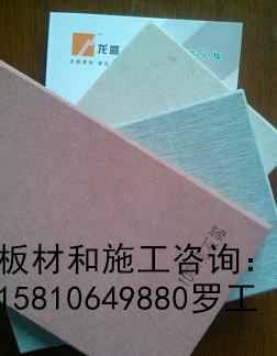 洁净板厂 供应防静电洁净板
