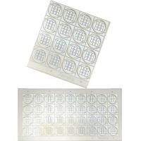 COB陶瓷基板