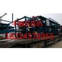 彩钢保温复合板生产线丰瑞压瓦机
