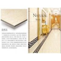 长期供应优质地砖 自然石系列抛光砖 防污防磨瓷砖